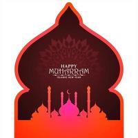Glücklicher arabischer Moscheenhintergrund Muharran vektor