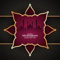 Goldener islamischer Rahmengruß des neuen Jahres vektor