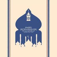 Minimalistischer blauer Hintergrund der glücklichen Muharran-Feier vektor