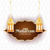 Islamisches neues Jahr glückliches Muharran mit Laternenhintergrund vektor