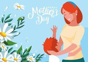 lycklig moderdagskort med mamma och son vektor