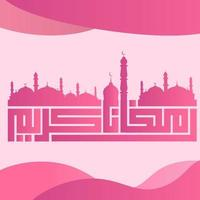 Moslemische Ramadan-Rosa-Typografie vektor