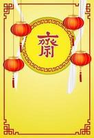 Vegetarisk festivallogo och lykta och flagga på gul bakgrund vektor