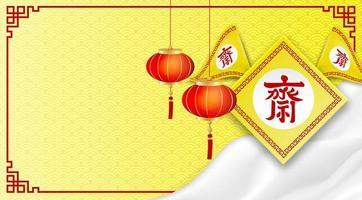 Vegetarisches Festivallogo mit Laterne und Flagge auf gelbem Hintergrund