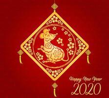 Gott nytt kinesiskt år vektor