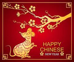 Gult lyckligt nytt kinesiskt år 2020 vektor