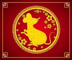 2020 gott kinesiskt nytt år
