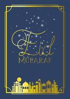 eid Mubaray-Rahmen mit goldenem Moscheegebäude