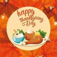 Glad tacksägelsedag med blad vektor