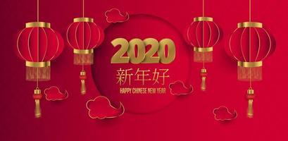 Kinesiskt nyårskort med traditionell asiatisk garnering, lyktor och moln