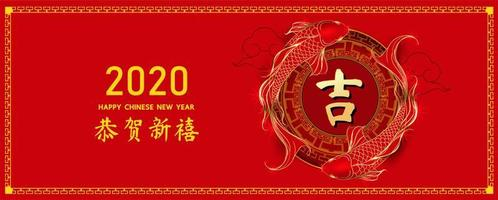 Kinesiskt baner för nytt år med fisk vektor
