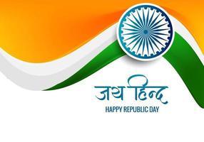 Tag der Republik Indien mit Welle vektor