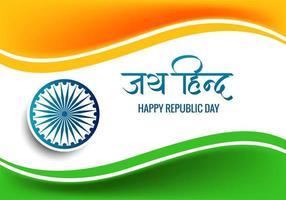 Kreative Wellenoberseite und -unterseite der eleganten indischen Flagge vektor