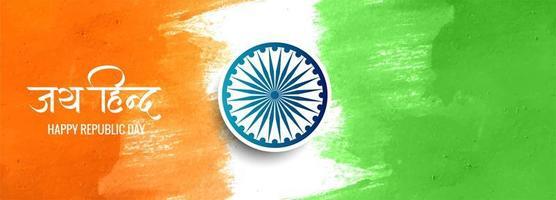 Dreifarbiges Fahnendesign des indischen Tages der Republik vektor