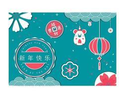 Gott kinesiskt nyår 2020 med lykta och råtta