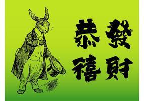 Jahr des Kaninchens vektor