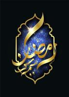 Islamisk gyllene design med lykta kontur och mönster