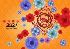 Chinesisches Neujahr 2021 Jahr des Ochsen auf orange Muster mit Blumen