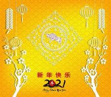 kinesiska nyåret 2021 på orange mönster med grenar vektor