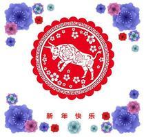 2021 år av oxen blommor papper skuren affisch vektor