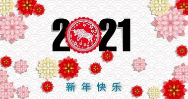 2021 år av oxens blommiga affisch vektor