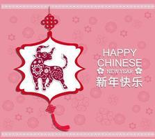 kinesiska nyåret 2021 rosa hälsning vektor