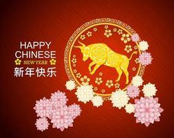 Frohes chinesisches Neujahr 2021 roter Gruß