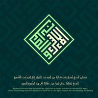 arabische Kalligraphie für islamischen Tag auf blaugrünem Hintergrund vektor