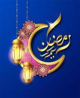 Gold und Rosa glänzend Ramadan Mond und Laterne Design vektor