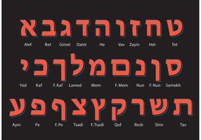 Retro hebreiska alfabet vektorer