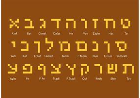 Blockera hebreiska alfabetvektorer vektor
