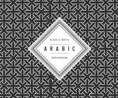 Free Geometric Arabic Vector Hintergrund