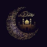 ramadan kareem mörk halvmåne design
