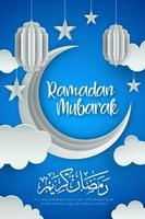 ramadan kareem snitt papper bakgrund vektor