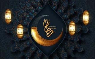 ramadan kareem guld- halvmåne bakgrund