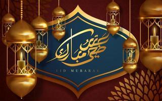 eid mubarak brown gratulationskort med guld lykta vektor