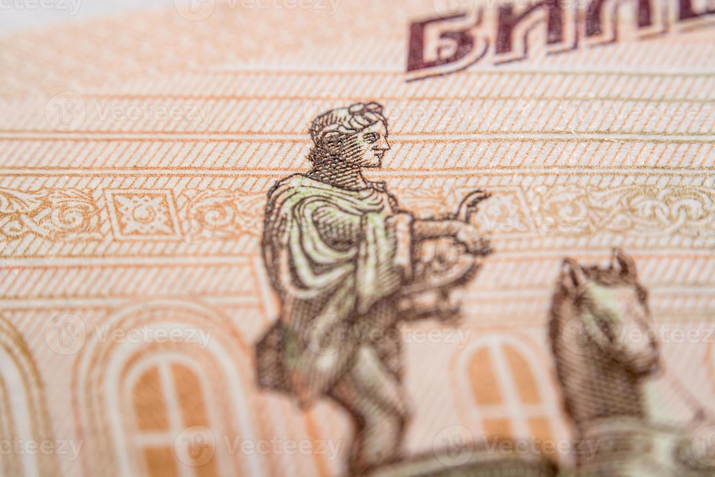 facture de rouble russe, macro photographie photo