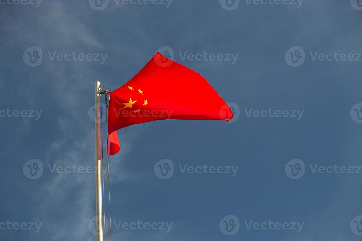 drapeau de la Chine photo