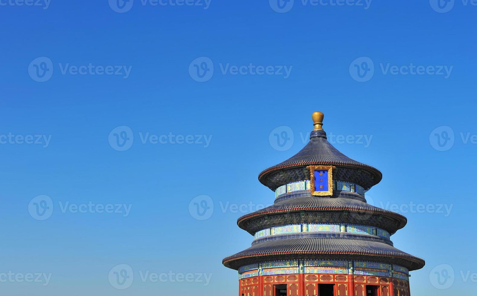 monument chinois (temple du ciel) photo