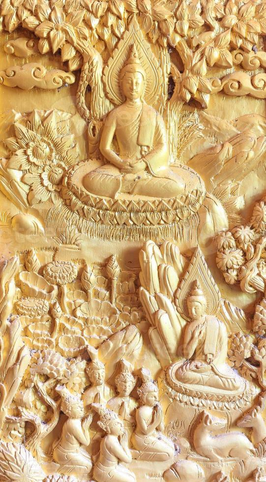 Bouddha a sculpté cette porte. photo