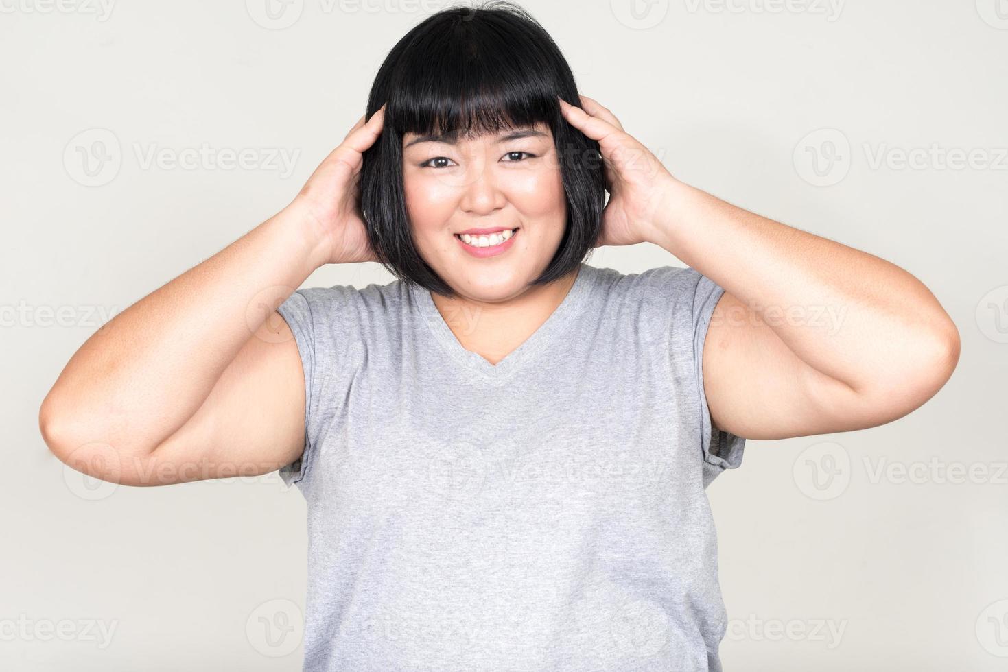 portrait, de, beau, embonpoint, femme asiatique, sourire photo