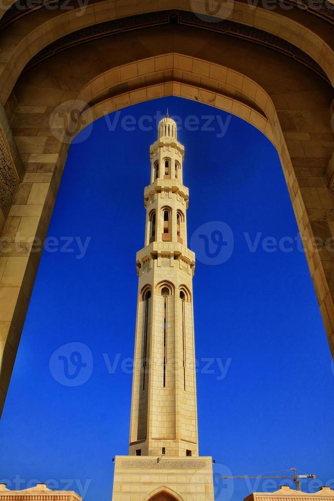 affaires des mosquées muscat (grande mosquée). photo