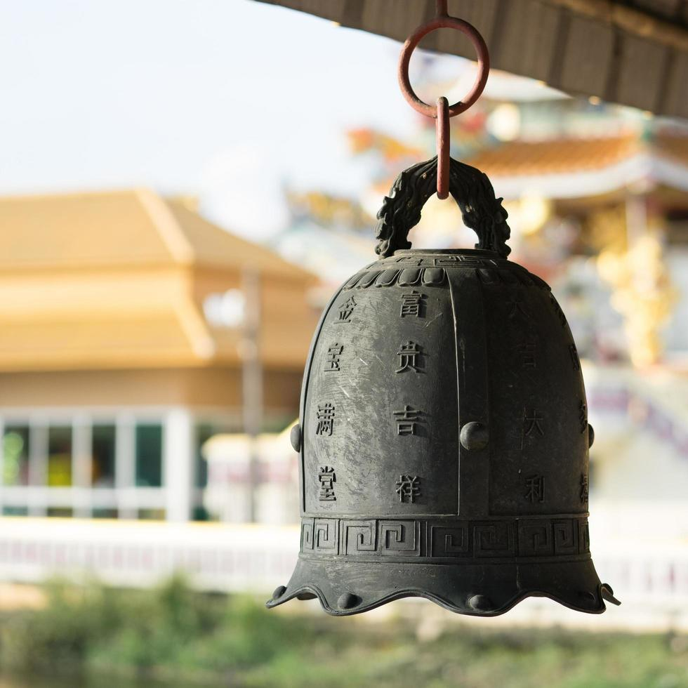 grande cloche dans le temple photo