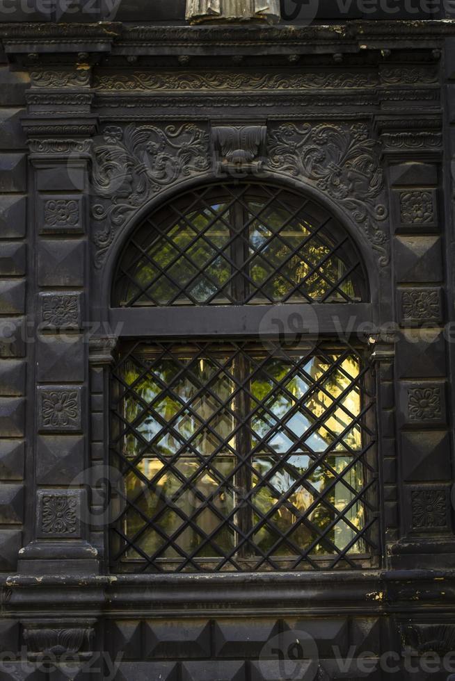 fenêtre avec barre noire photo