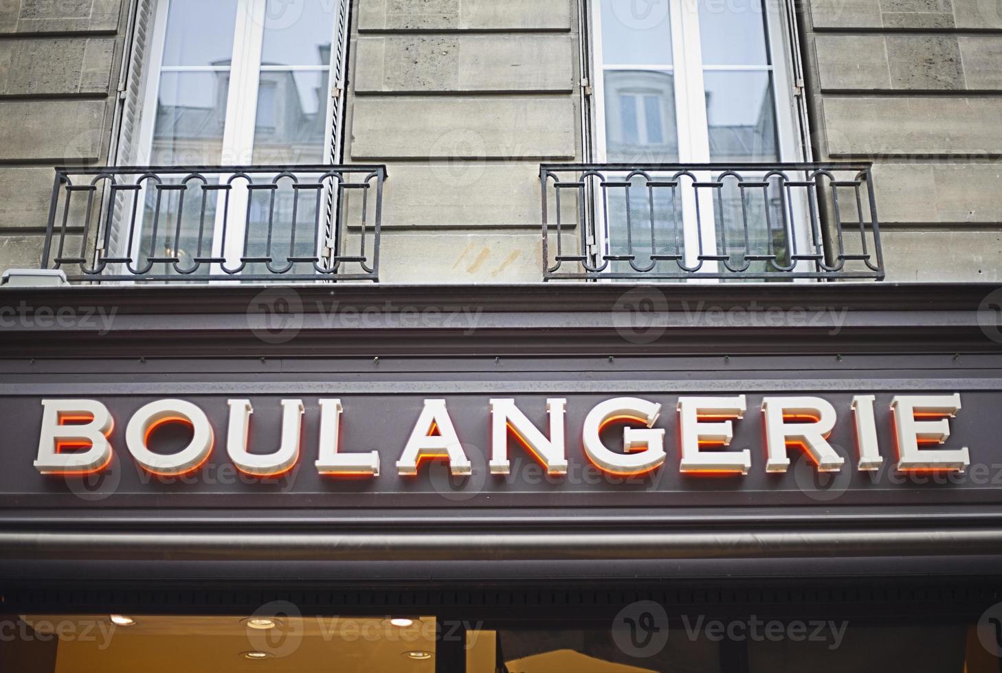Boulangerie signe sur la rue française photo