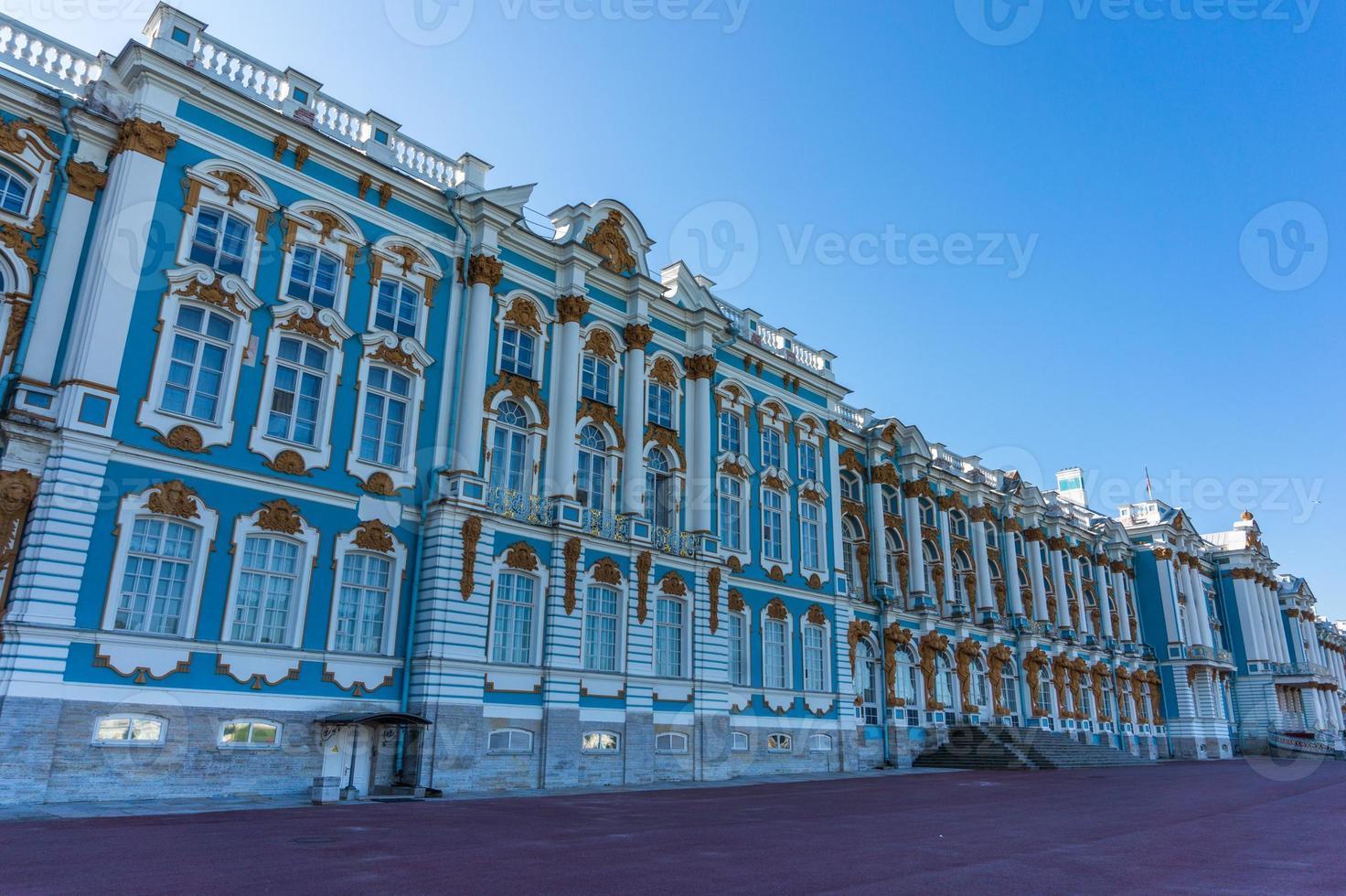 devant le palais d'été de Catherine photo