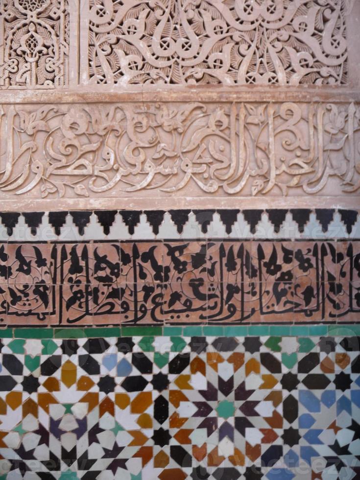 carreaux de mosaïque marocaine photo