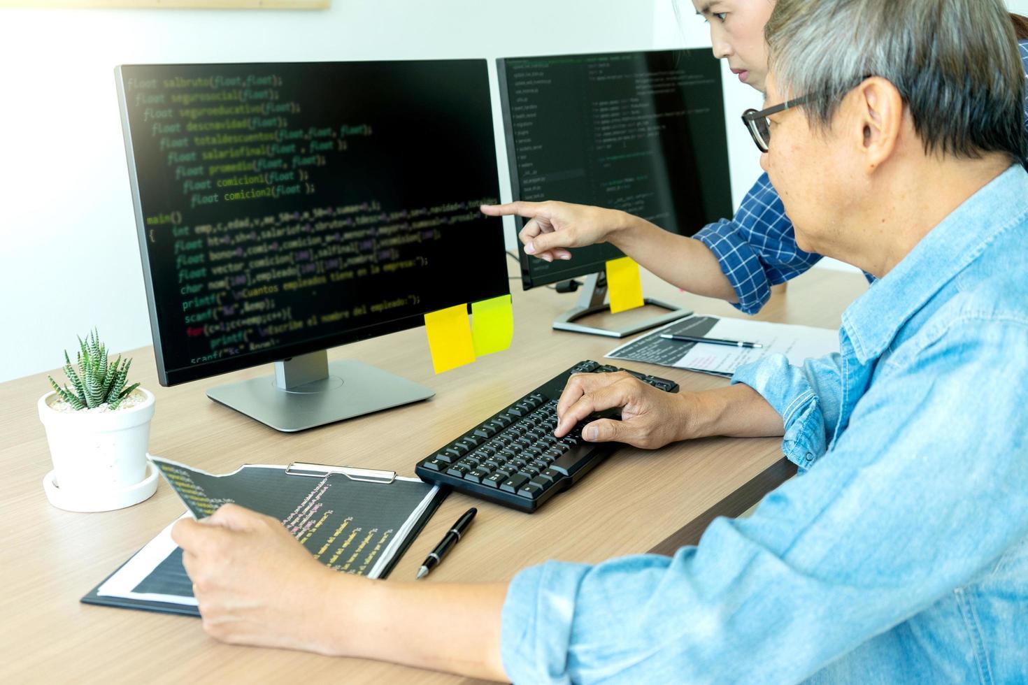 programmeur senior travaillant avec un collègue photo