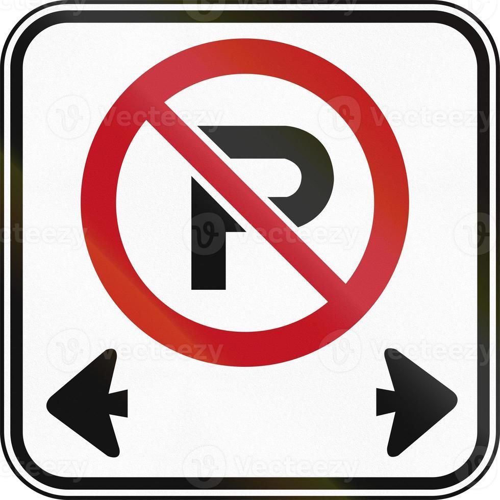 Aucun signe de place de parking au Canada photo