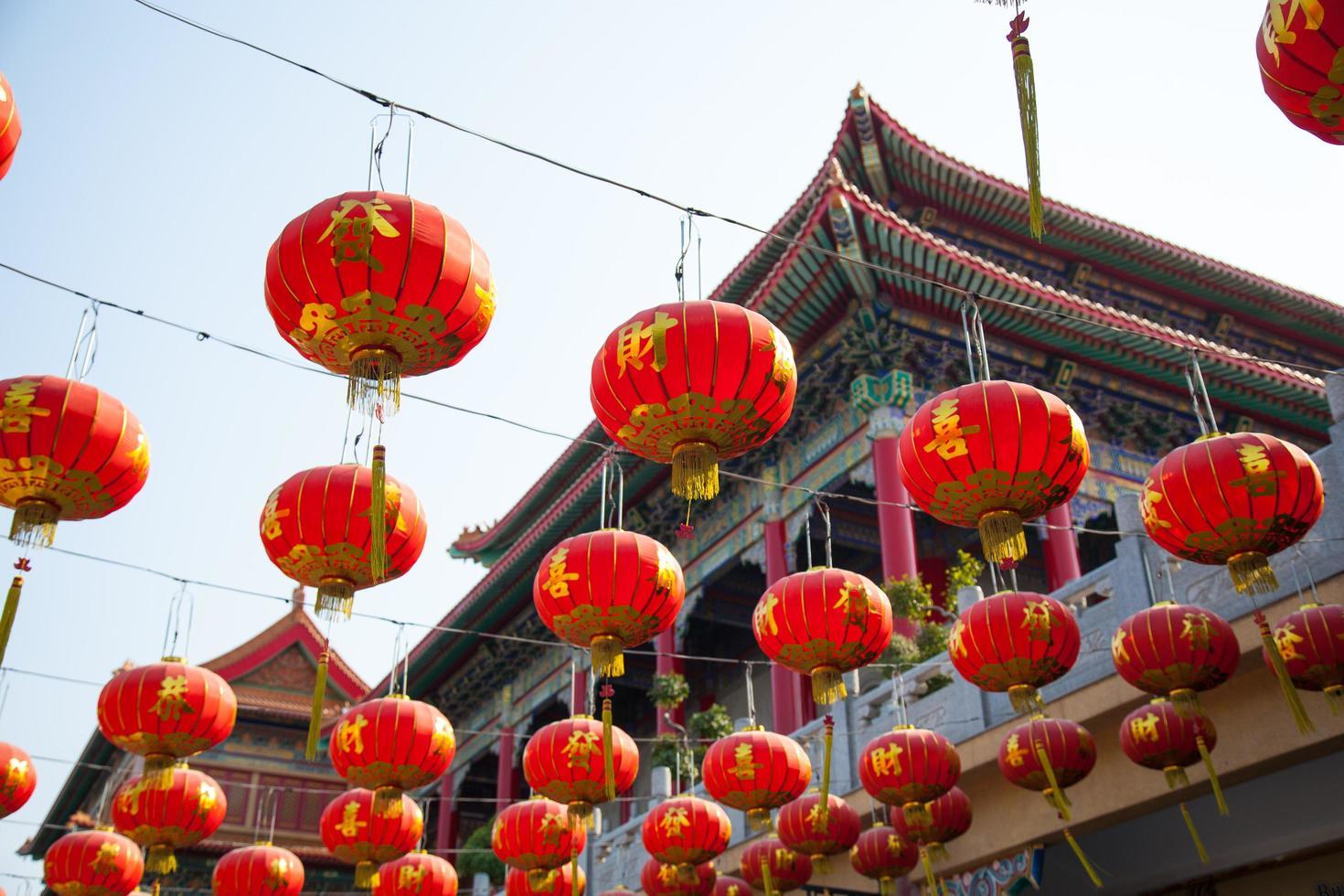 lanternes rouges chinoises photo